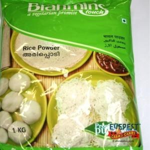 brahmins-rice-powder-1kg