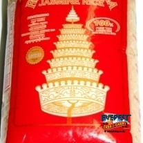 royal-umbrealla-thai-jasmine-rice-1kg