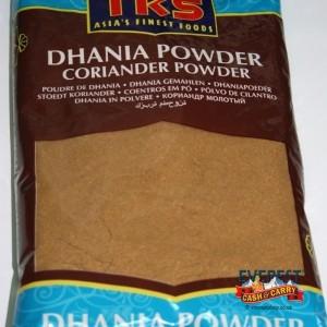 trs-corrainder-powder