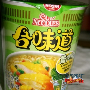 nissin-chicken