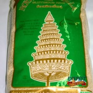 royal-umbrella-thai-glutinous-rice-2kg
