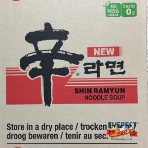 Shinramyun